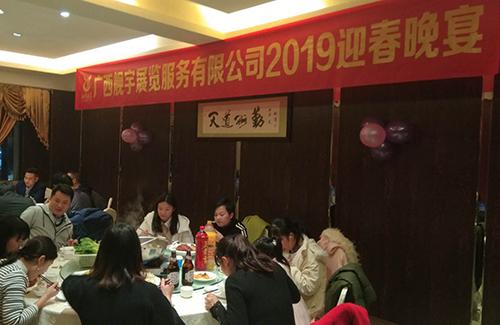 888大奖娱乐官网下载2018年会
