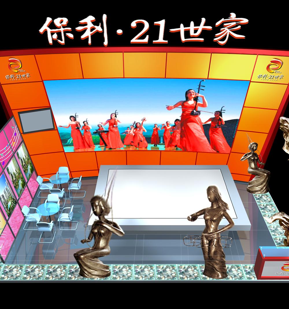 888大奖娱乐官网下载房地产博览会