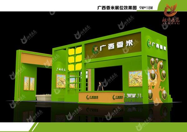 2018年中国粮食交易大会---广西粮食局-哈尔滨展