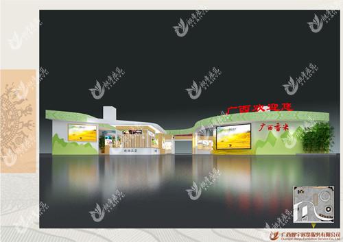 中国粮食交易大会---广西粮食局-郑州展