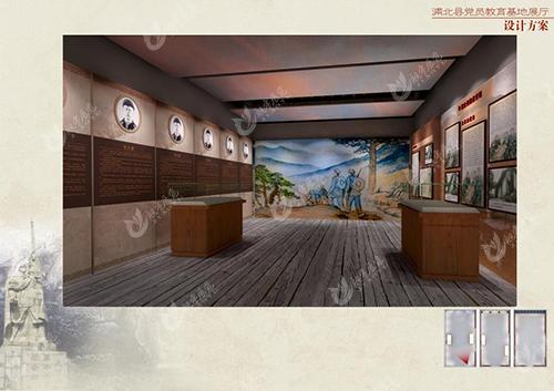 浦北县党员教育基地展厅-甘子根