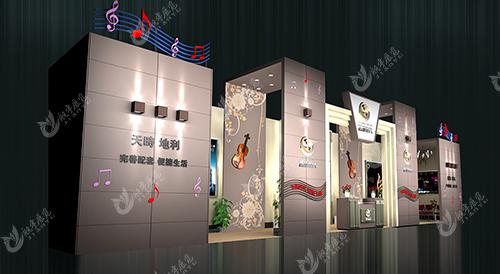 广西房地产博览会