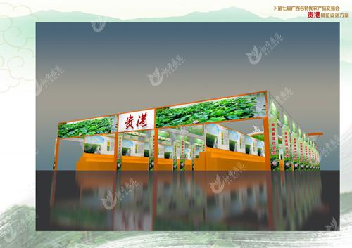 广西农业博览会