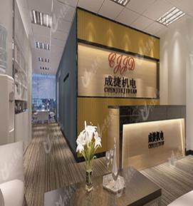 高端写字楼设计与施工