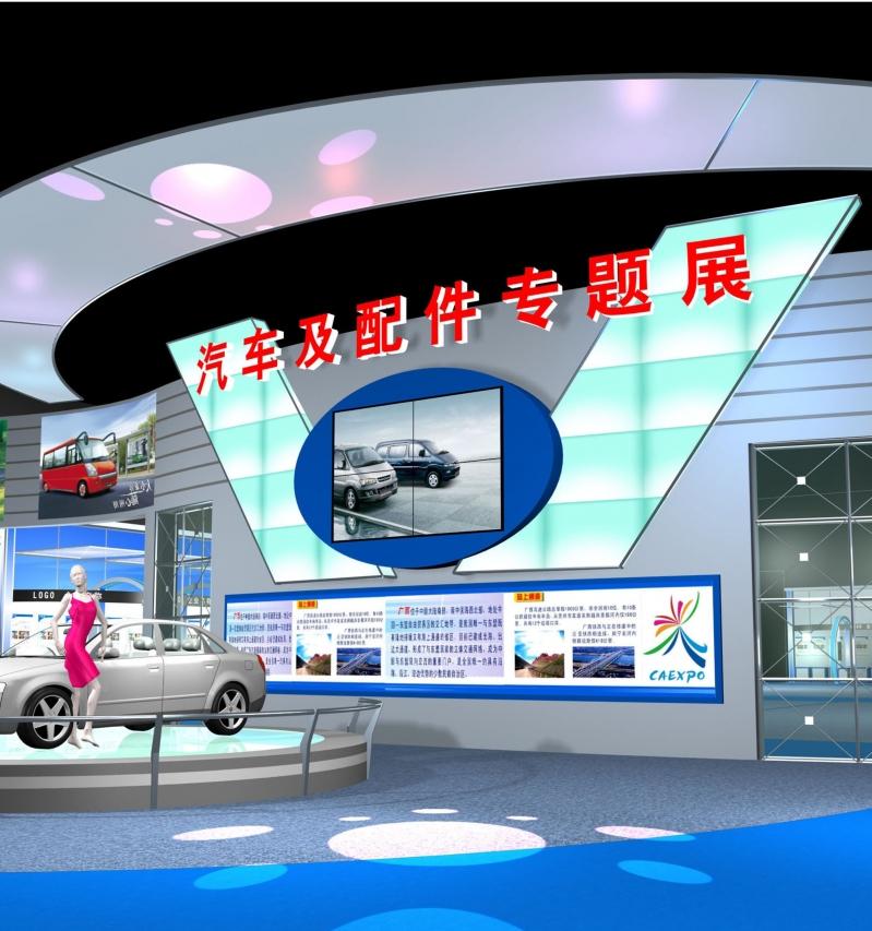中国-东盟博览会