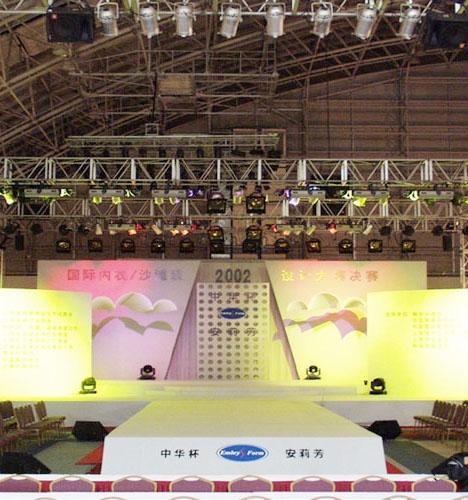 舞台会议庆典策划03