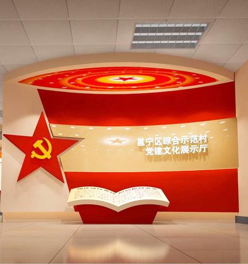 邕宁区党建文化展示厅