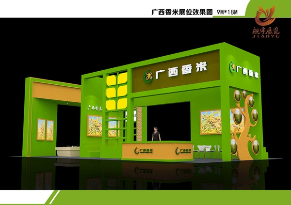 2018年中国粮食交易大会---888大奖娱乐官网下载粮食局-哈尔滨展