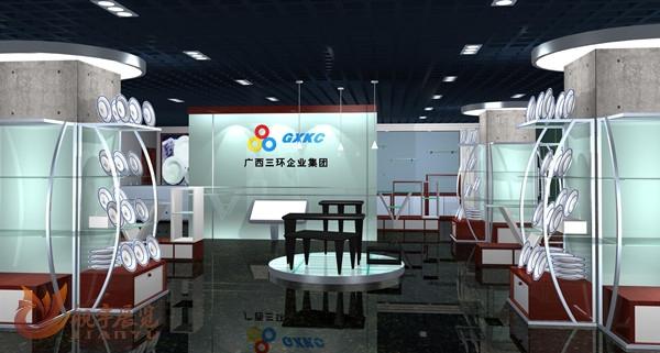 888大奖娱乐官网下载三环企业