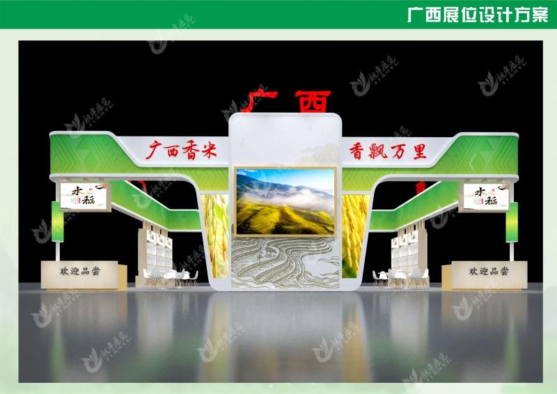 安徽合肥----- 广西香米展