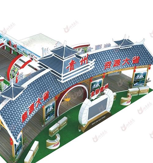 泛珠三角----贵州商务厅