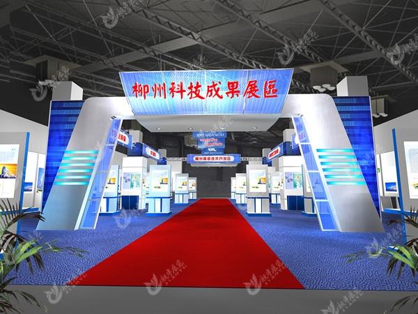 柳州科技局