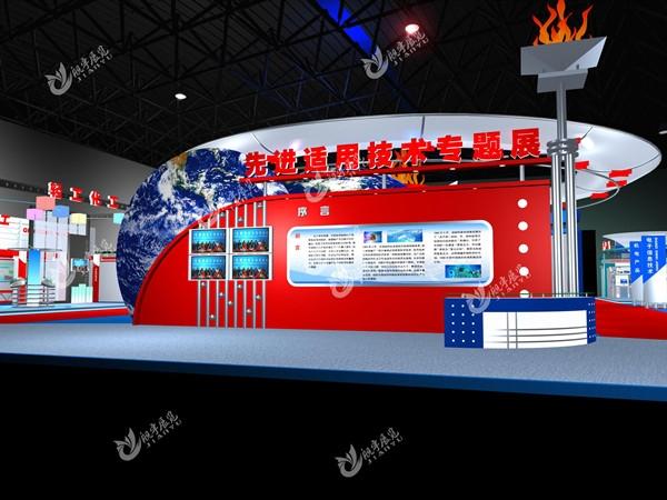星火科技-电子信息
