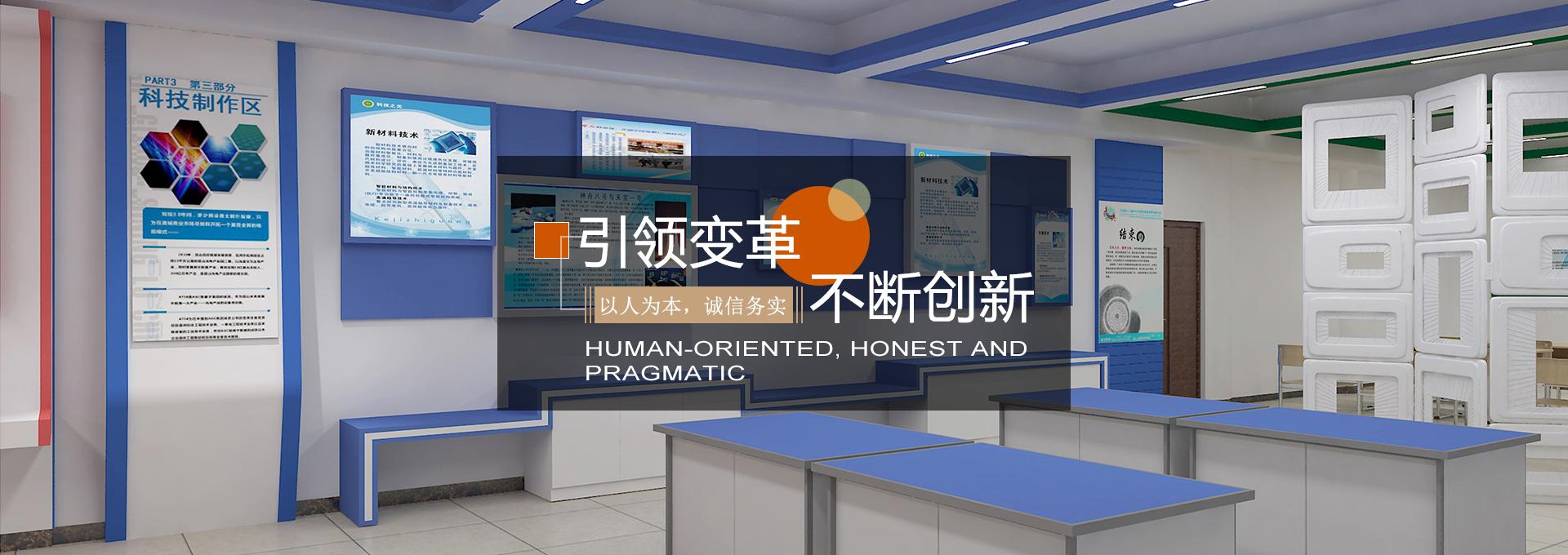 888大奖娱乐官网下载展览制作工厂